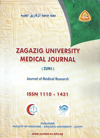 Zagazig University Medical Journal